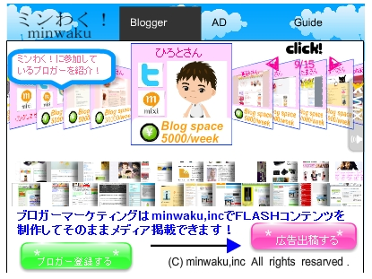 http://blog-parts-navi.up.n.seesaa.net/blog-parts-navi/image/minwaku.jpg?d=a0