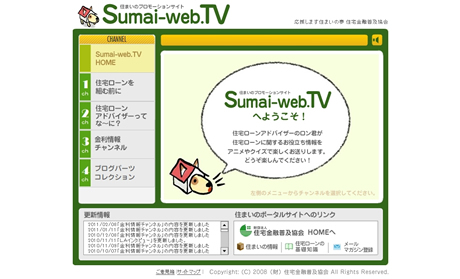 Sumai-web.TV