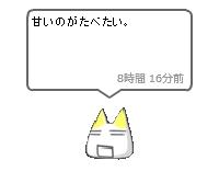 Twitteen