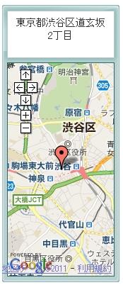 Googleマップ簡単表示