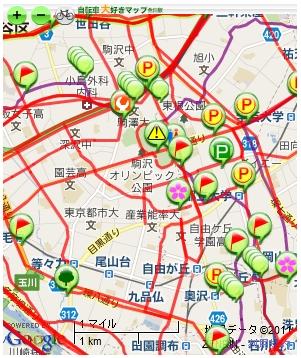 自転車大好きマップ