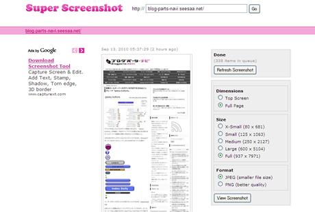 Super Screenshot!