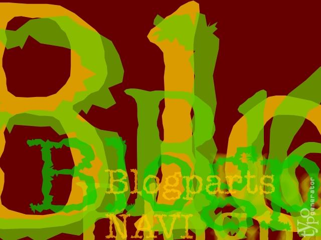 Blogparts NAVI